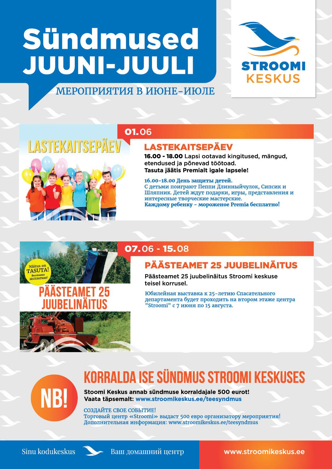 da87a21b15d Sündmused juuni-juuli – Stroomi Keskus